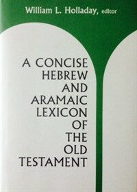 A Concise Hebrew and Aramaic Lexicon of the Old Testament: Based Upon the Lexical Work of Ludwig Koehler and Walter Baumgartner (Hardcover, 12, Revised)