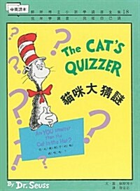 The Cats Quizzer (Hardcover)