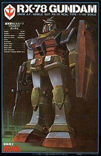 1/100 リアルタイプ RX-78 ガンダム(機動戰士ガンダム) (おもちゃ&ホビ-)
