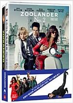 쥬랜더 더블팩 : 쥬랜더 + 에이전트 오브 뷰티 쥬랜더 리턴즈 (2disc)