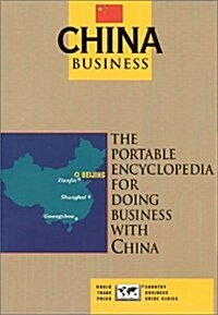 China Business (Paperback)