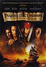 캐리비안의 해적 1 : 블랙펄의 저주 (1disc)