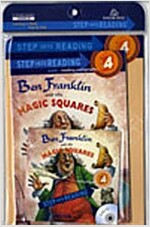 Ben Franklin and the Magic Squares (Paperback + Workbook + CD 1장)