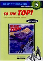 To The Top! Climbing the World's Highest Mountain (Paperback + Workbook + CD 1장)