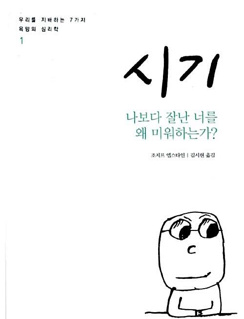 [중고] 시기