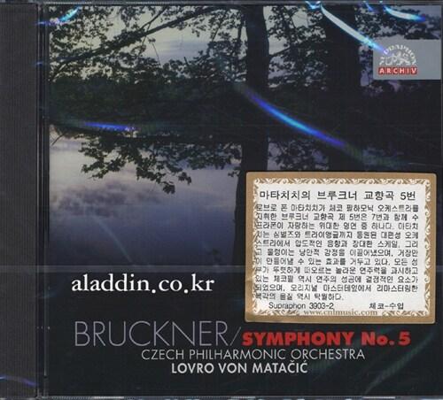 [수입] 브루크너 : 교향곡 제5번