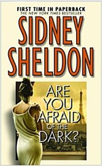 Are You Afraid of the Dark? (Mass Market Paperback)