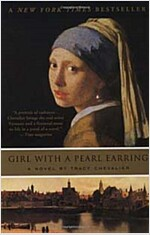 Girl with a Pearl Earring (Paperback)