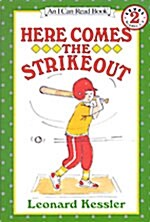 Here Comes the Strikeout (Paperback)