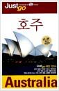 [중고] 저스트 고 호주 (2007~2008)