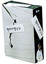 외과의사 봉달희 박스세트 (7disc)