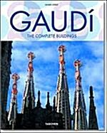 Gaudi: The Complete Buildings (Hardcover, 25, Anniversary)