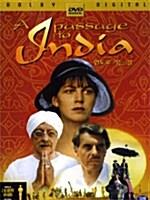 인도로 가는 길 (1990)