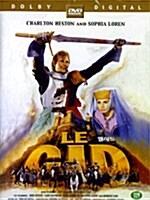 엘 시드 (1961)