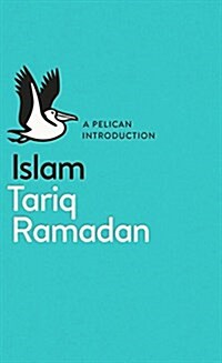 Islam : The Essentials (Paperback)