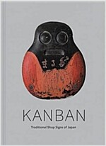 Kanban: Traditional Shop Signs of Japan (Hardcover)