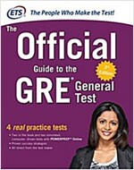 The Official Guide to the GRE General Test, Third Edition (Paperback, 3)
