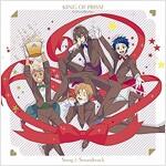 劇場版 KING OF PRISM by PrettyRhythm Song&Soundtrack (CD)