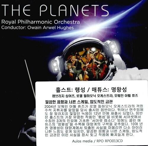 [수입] 홀스트 : 행성, 서머셋 랩소디 / 매튜스 : 명왕성