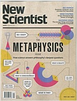 New Scientist (주간 영국판): 2016년 09월 03일