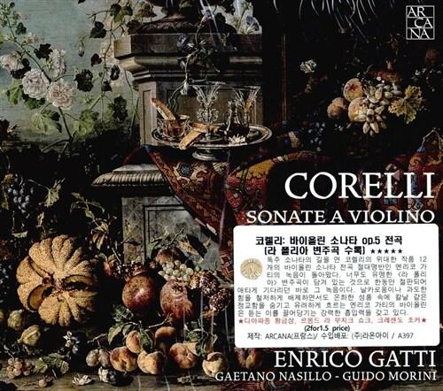 [수입] 코렐리 : 바이올린 소나타 Op.5 No.1-11 전곡 [디지팩 2CD]