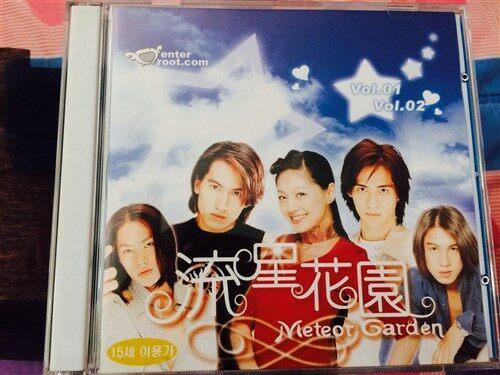 대만판 꽃보다남자 (流星花圓, Meteor Garden) Set