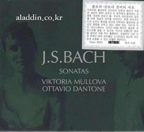 [수입] 바흐 : 바이올린과 하프시코드를 위한 소나타 & 바이올린과 콘티누오를 위한 소나타