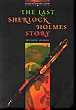 The Last Sherlock Holmes Story (Paperback)