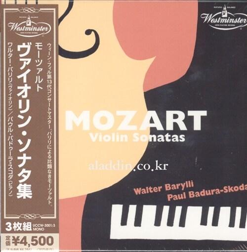 [중고] [수입] 모차르트 : 바이올린 소나타 작품집