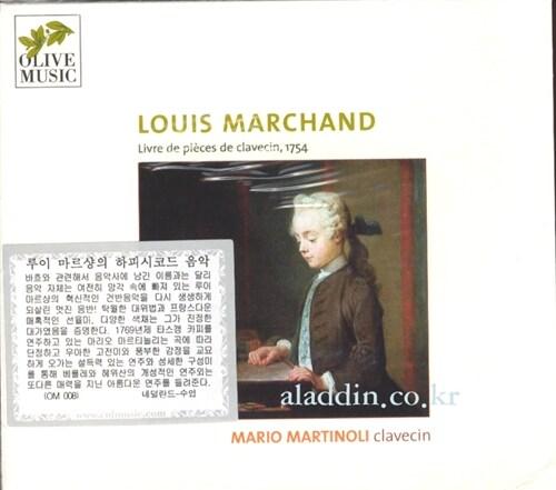 [수입] 루이 마르샹 : 하프시코드 모음집 1754 [Digipak]