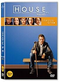 하우스 시즌 1 박스세트 (3disc)