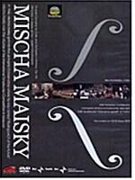 미샤 마이스키 : 드보르작 첼로 협주곡