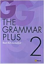 The Grammar Plus 2 (Test Kit 포함)