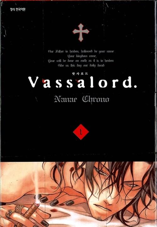 밧사로드 Vassalord 1