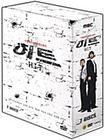 [중고] 히트 박스세트 (7disc)