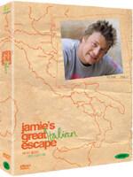 제이미 올리버 [비디오녹화자료] : 이탈리아 요리 여행