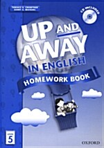Up and Away in English Homework Books: Pack 5 (Package)