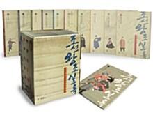 박시백의 조선왕조실록 1~10권 세트 - 전10권