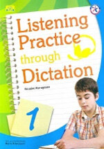 Listening Practice through Dictation 1 (Paperback + CD 1장)