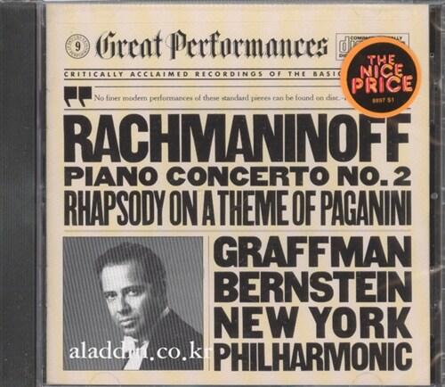 [수입] 라흐마니노프 : 피아노 협주곡 2번 & 파가니니 랩소디