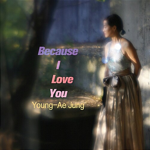 정영애 - Because I Love You