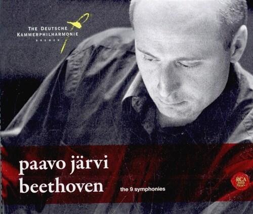 [수입] 베토벤 : 교향곡 전집 (5CD)