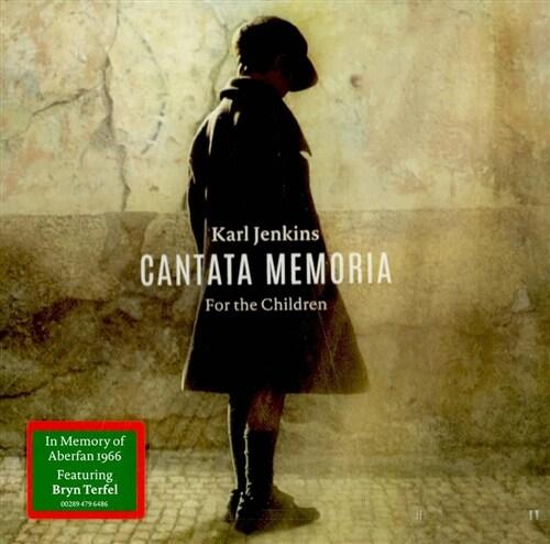 [수입] 칼 젠킨스 : 칸타타 메모리아 (아이들을 위하여)