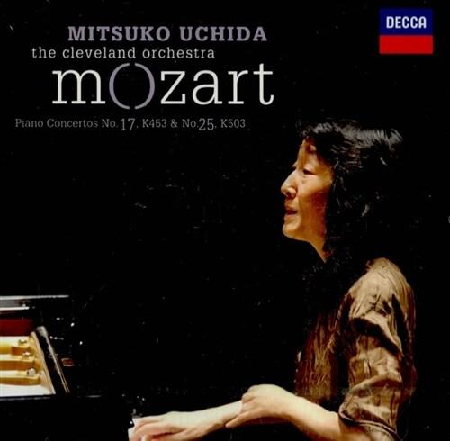 [수입] 모차르트 : 피아노 협주곡 17, 25번