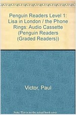 Lisa in London / Phone Rings: 테이프 1개