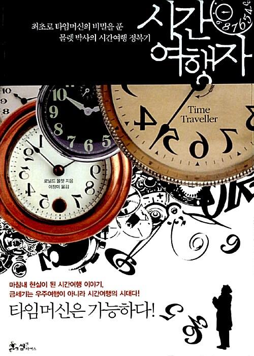온라인 서점으로 이동 ISBN:8992647034