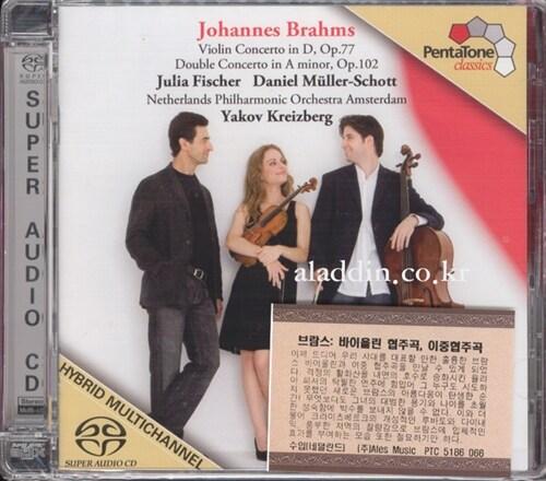 [수입] 브람스 : 바이올린 협주곡 & 이중 협주곡 [SACD Hybrid]