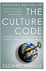 [중고] The Culture Code: An Ingenious Way to Understand Why People Around the World Buy and Live as They Do                                              (Paperback)