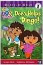 [중고] Dora Helps Diego! (Paperback)