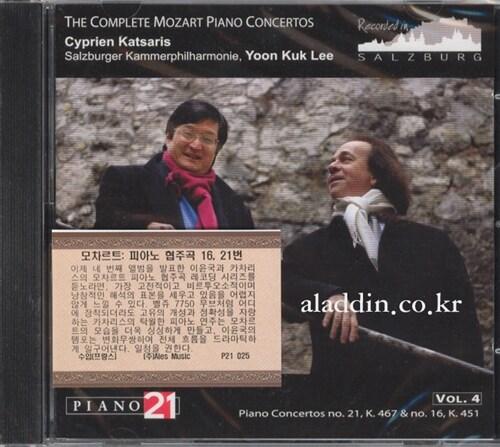 [수입] 모차르트 : 피아노 협주곡 4집 - 16 & 21번